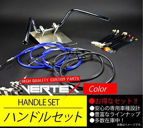 XJR400 アップハンドル セット 98-00 セミしぼりアップハンドル 15cm ブルーワイヤー B075HF4YMQ