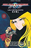 Galaxy Express 999, Tome 8 (French Edition)