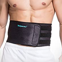 Elastic Waist Trimmer - Lower Back Support - Abdominal Belt - High Quality Neoprene Waist Belt Relieves Strain of Lumbar Muscles for Men & Women by Velpeau (Small Black)