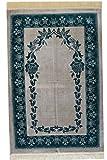 Interway Trading Prayer Rug Mat Carpet Permadani Permaidani Ramadan Eid Turkish Seccade Muslim Sajadah Namaz Janamaz Velvet (Teal)