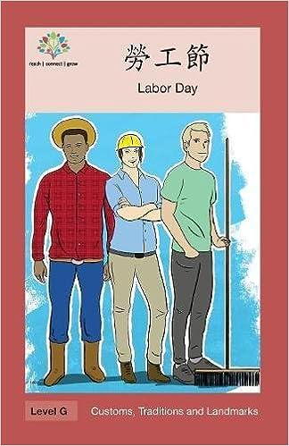 Amazon Com 勞工節 Labor Day Customs Traditions And Landmarks