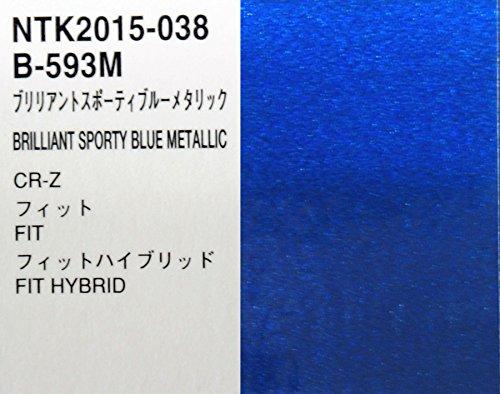レタンPG ハイブリッド エコ ホンダ B593M ブリリアントスポーティーブルーM 4kg(希釈済)/自動車用 1液 ウレタン 塗料 関西ペイント ハイブリット 青 B071G59RQB