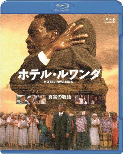 Movie - Hotel Rwanda [Japan BD] BBXF-2036