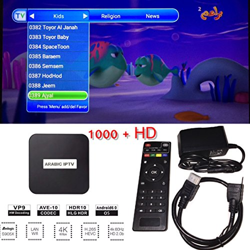 ARABIC TV IPTV RECEIVER, by Best&Quality Products 1000 + HD channels for all the family no monthly fees (Best Arabic Tv Box)