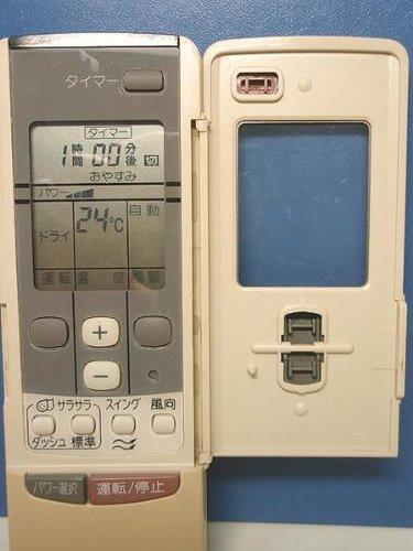 エアコンリモコン AR-DC1