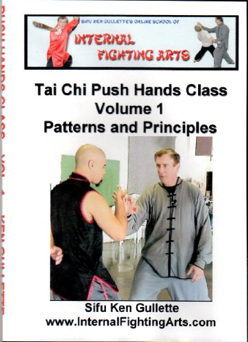 Chen Tai Chi Push Hands DVD - Taiji Push Hands