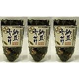 【子育て応援】【カルシウムたっぷり】【無添加】くまモンシール付 納豆ふりかけ3袋