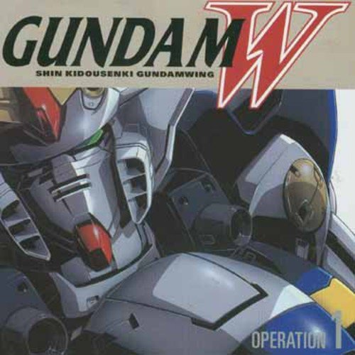 Gundam operation 1