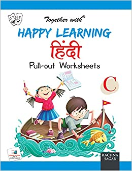 Happy Learning Pullout Worksheets Hindi C for UKG: Amazon.in ...