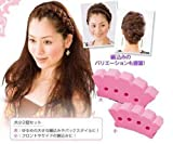 Braided hair tool, hair clip,sponge hair braider/ twisting accessories(10 pieces)