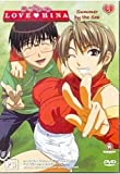 Love Hina - Vol. 5 [Import anglais]