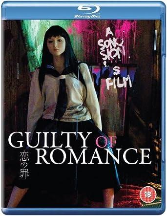 koi no tsumi movie download
