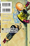 One Punch Man Vol.2 (Japanese Edition)