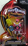 : Power Rangers Mystic Force Mystic Sound Pink Power Ranger 5 Inch Action Figure