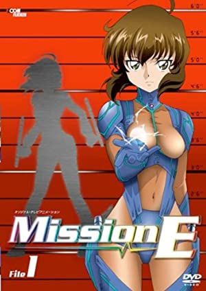 Mission-E DVD-BOX