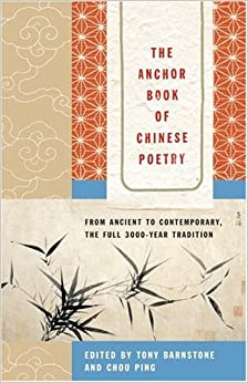 }DOC} The Anchor Book Of Chinese Poetry: From Ancient To Contemporary, The Full 3000-Year Tradition. taking might condo Hotel aumento yiene Auxiliar consulto 51SuIpU2yzL._SY344_BO1,204,203,200_