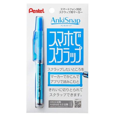ぺんてる アンキスナップ スクラップ用マーカー SMS1-S