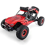 ElevenY Remote Buggy 4WD 45Km/k High Speed RC Cars 1/12 Racing Vehicle All Fields 4Wheel Drive Drift RC Racing Car Remote Control - Rechargeable Electric Race Buggy For Kids Adults Hobby Toys Xmas Gif