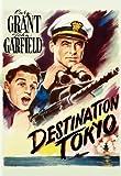 DVD : Destination Tokyo
