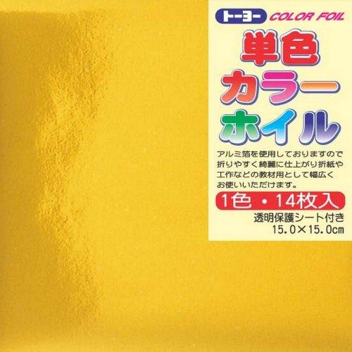 ハート 折り紙 折り紙 金 : amazon.co.jp