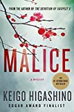 img - for Malice: A Mystery book / textbook / text book