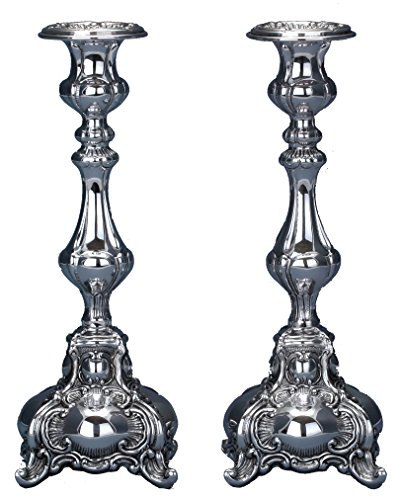 Hazorfim Ben Yehuda Silver Candlesticks Shabbat candlestick sterling silver judaica Israel Jerusalem Holy land gift Sabbath candles light .925 925 wedding gift present hatzorfim by Hazorfim