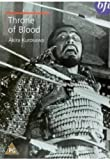 Throne of Blood poster thumbnail