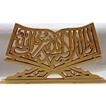 """Islamic Desktop Shelf Decor Kalma Shahada the testimony there is no god but Allah, and Muhammad is the messenger of Allah on Hand Crafted prayer book holder design with Finishing on Cedar Wood 14"""""""
