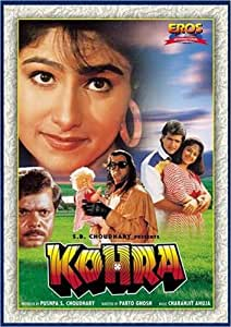 Kohra (1993) (Hindi Film / Bollywood Movie / Indian Cinema DVD)