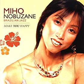 Amazon.com: While Lamine Sleeps: Miho Nobuzane: MP3 Downloads