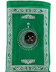 سجادة الصلاة بوليستر بتصميم مستطيل - لون اخضر