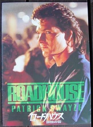 Amazon.co.jp: ROADHOUSE ロー...