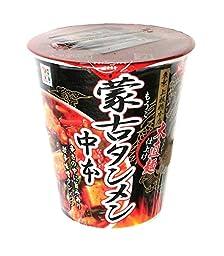 蒙古 Mouko Tanmen Nakamoto (6cups) Spicy Ramen! 【Japan Import】