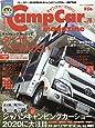 キャンプカーマガジン vol.78 2020年 02 月号 [雑誌]: Jimnyplus(ジムニープラス) 増刊
