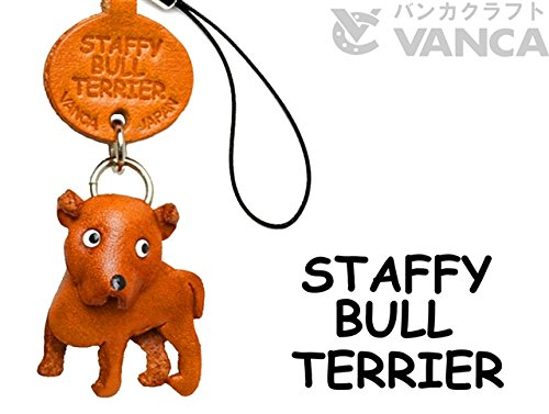 Price comparison product image Staffordshire Bullterrier Leather Dog mobile/Cellphone Charm VANCA CRAFT-Collectible Cute Mascot Made in Japan