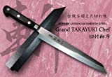 New Sakai Takayuki 26 cm. Grand Chef Kiritsuke Yanagi