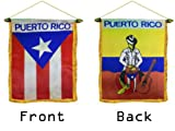 Moon Knives Wholesale lot 12 Puerto Rico Man Double Sided Mini Flag 4''x6'' Window Banner - Party Decorations Supplies For Parades - Prime Outside, Garden, Men Cave Decor Flag