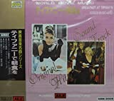 World Movie Music / BREAKFAST AT TIFFANY'S / SCREEN MUSIC VOL.6 / JAPANESE VERSION / IMPORTED / Sound Track / Original Hits / PLANNING AILE MANUFACTURED / THE FIVE PENNIES / AN AFFAIR TO REMEMBER / MELODIE EN SOUS-SOL / IMMER WENN DER TAG BEGINNT / CHENCHEZ L'IDOLE / VIVRE SA VIE / REAR WINDOW / SOME LIKE IT HOT / L'AVVENTURA / THE BENNY GOODMAN STORY / CITIZEN KANE / ANDREMO IN CITTA / L'EAU VIVE