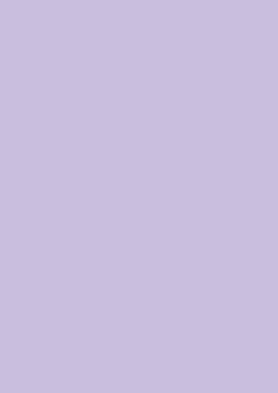 /Carta 105125060/Universal Brunnen/ 80/g//m/² colore: lilla A4 50/fogli