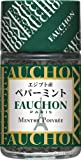 FAUCHON peppermint (Egyptian) 6gX5 pieces