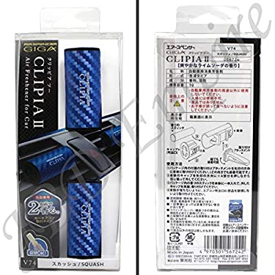 JBD Empire Carbon Fiber Air Spencer Giga CLIPIA II / 2 Car Air Freshener - Made in Japan (Squash (V74)): Automotive