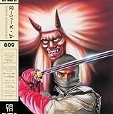 Revenge Of Shinobi (original Soundtrack)