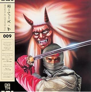 Morihiko Akiyama, Masayuki Nagao Hirofumi Murasaki ...