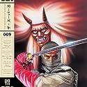 Koshiro, yuzo - Revenge Of Shinobi / O.s.t. [Vinilo]<br>