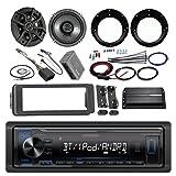 Kenwood Bluetooth Stereo Receiver Bundle, 2 Kicker 6.5 Speaker, Motorcycle Speaker Adapter, 200 Watt Amplifier, Amp Wiring Kit, Dash Trim Kit, 98-13 Harley Handle Bar Conroller, Enrock Antenna