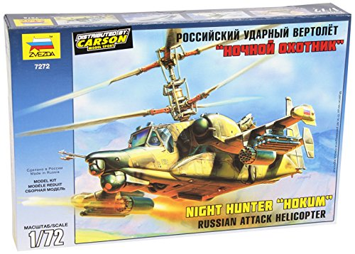ZVEZDA 7272 Russian Attack Helicopter Kamov KA-50 Night Hunter  Plastic Model Kit Scale 1/72 150 Details Lenght 8,25