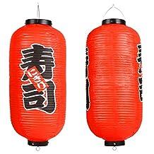 Set of 2 Traditional Japanese Style Red Hanging Lantern / Sushi Decoration Festive Hanging Lamp - MyGift®