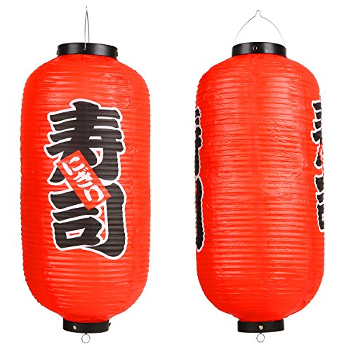 Festive Decorations - MyGift Set of 2 Traditional Japanese Style Red Hanging Lantern/Sushi Decoration Festive Hanging Lamp