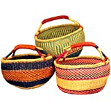 Basket Bolga Market Shopping Tote (Ghana) Straw w/ Leather Handle ONE of Assorted