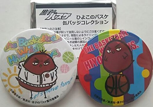 Kuroko's Basketball IG store chick basketball cans badge two set God fire